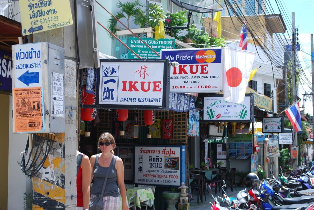タイの日本料理屋