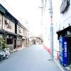 大阪・中崎町