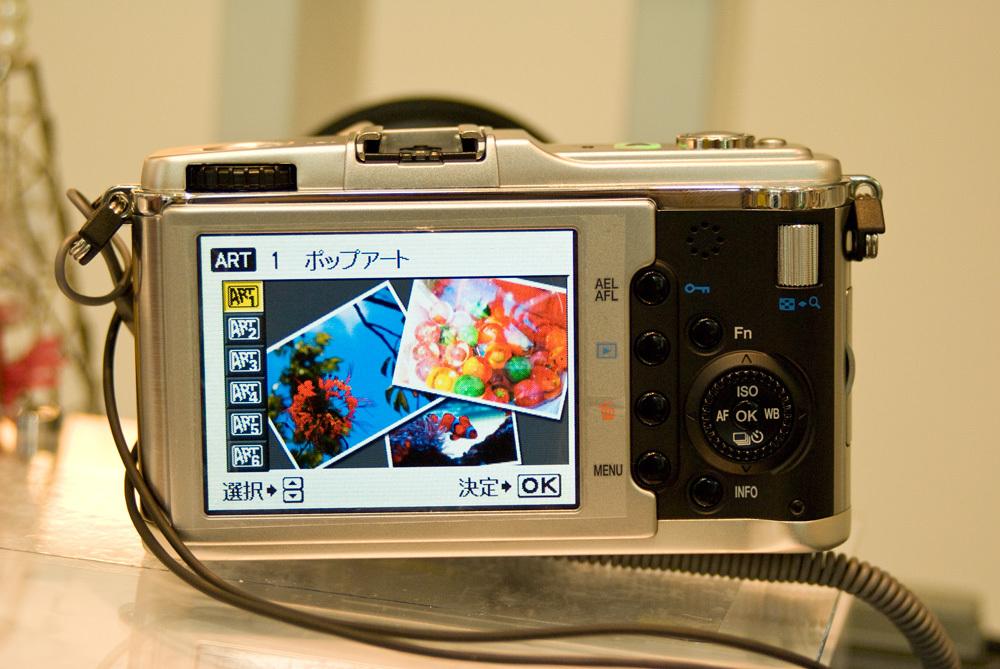 E-P1・ポップアートの画面