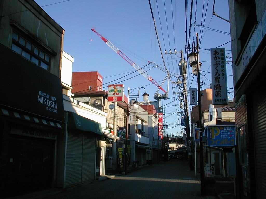 工事中の鎌倉