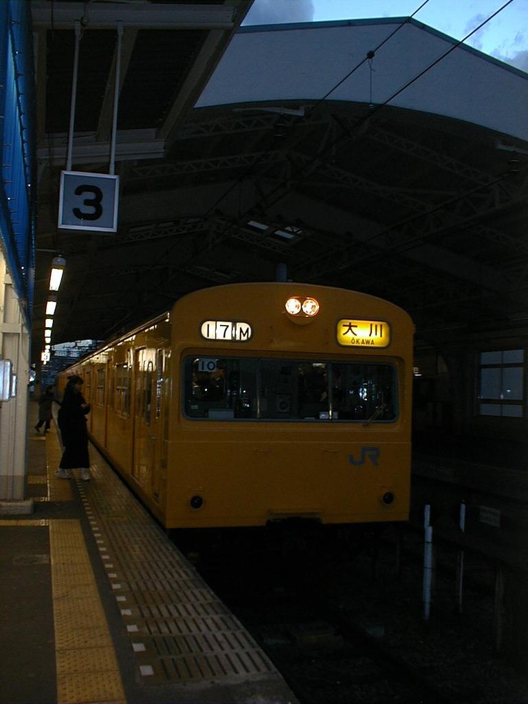 鶴見駅大川行き
