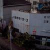 20090813-SDIM0881