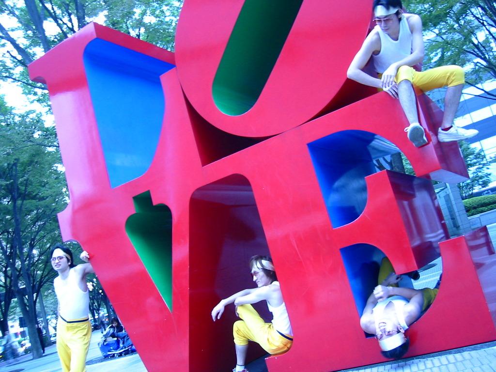 LOVE☆レンジャー!!
