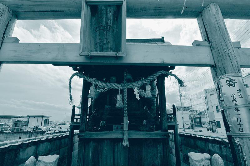 尾道 港の神社