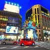 神戸 メインストリート