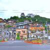 Onomichi Entrance 尾道