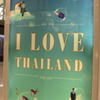 Bangkok 2011