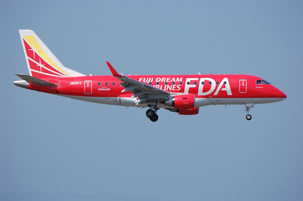 静岡空港FDA