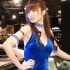 追憶・東京オートサロン2008 小野塚美奈さん