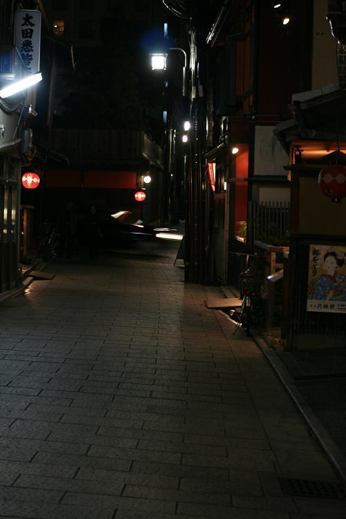 京都・祇園どす