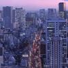 Tokyo town