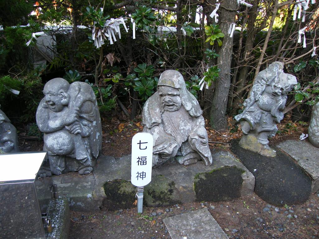 野島崎25