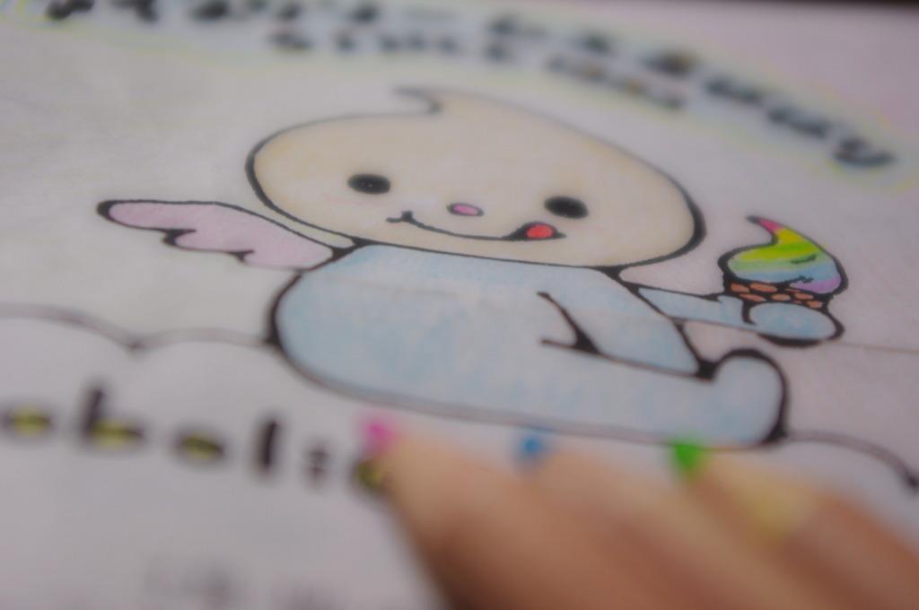 虹色ソフト