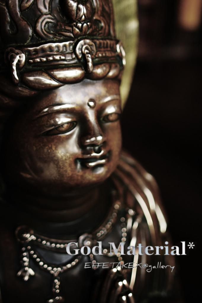 God Material