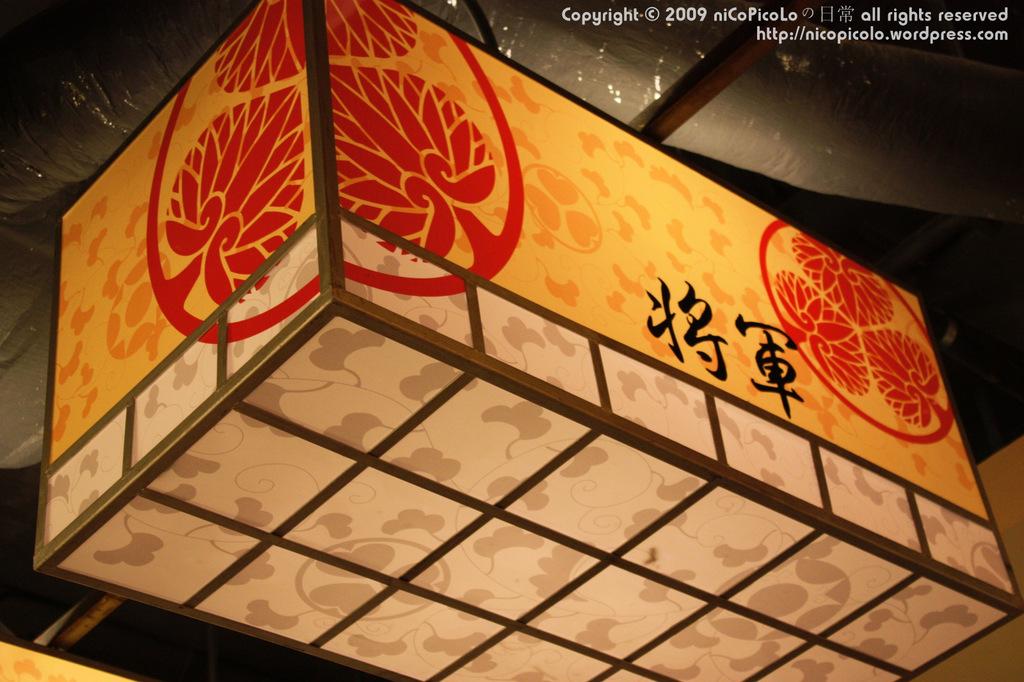 Shogun (5)