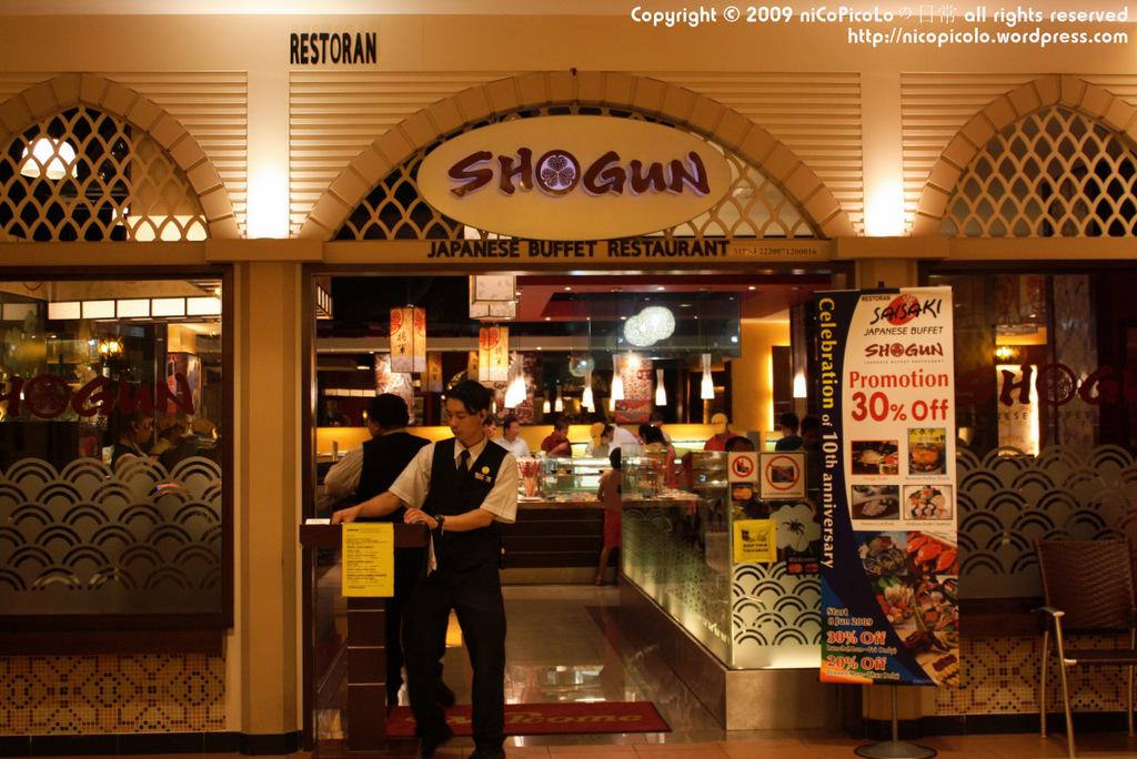 Shogun (10)