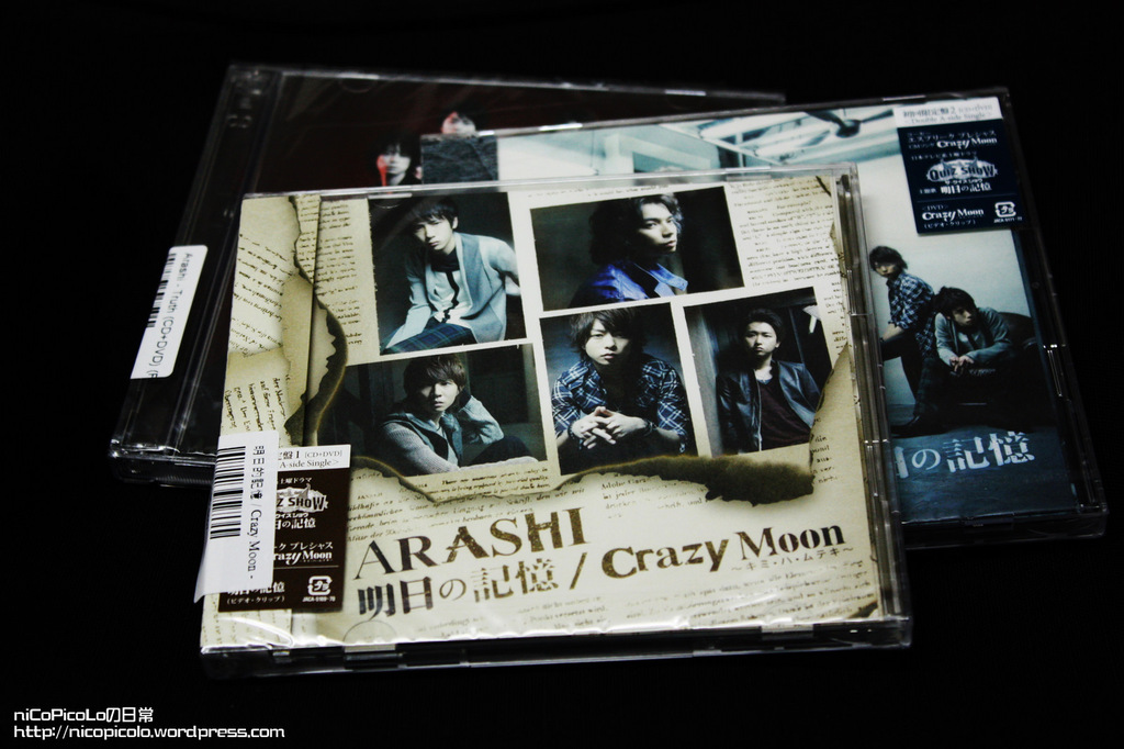 Crazy Moon/明日の記憶#1