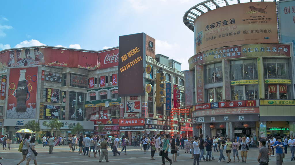 広州の歩行者天国広場
