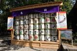 埼玉の地酒
