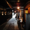 第九百六十七作  「酒が喜んでゐる」 広島県西条