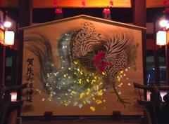 初詣 #2 @下鴨神社