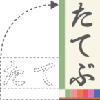 Ishizaka