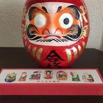 keifu